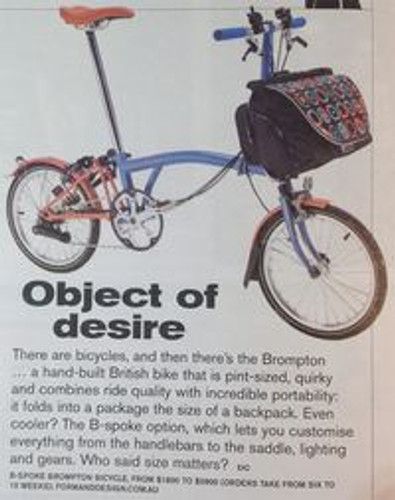 Brompton Bike is SMH's Object of Desire
