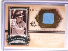 2005 UD SP Legendary Cuts Classic Careers Dale Murphy Jersey #D60/75 #CCDM *6618