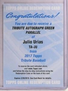 2017 Topps Tribute Green Juliu Urias autograph auto #TA-JU *67530