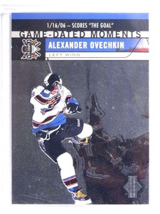 2006-07 Upper Deck Game Dated Moments Alexander Ovechkin #GD2 *70823