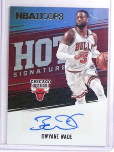 2017-18 Panini Hoops Hot SIgnatures Dwyane Wade Autograph auto #HSDW *71334