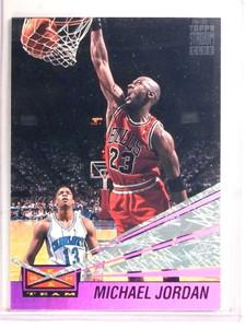 1993-94 Topps Stadium Club Beam Team Michael Jordan #4 *71398