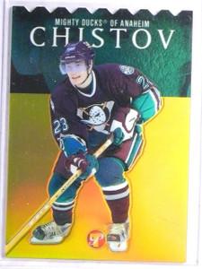 2003-04 Topps Pristine Gold Refractor Stanislav Chistov #D05/33 #17 *65861