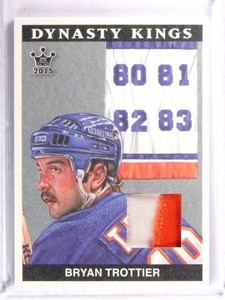 2015 Leaf Sportkings Dynasty Kings Bryan Trottier 2clr patch sp/12 *53526