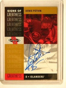 00-01 Upper Deck heroes signs of Greatness Denis Potvin auto autograph *41517