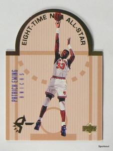 93-94 Upper Deck SE All-Star Diecut Patrick Ewing #E11 *43220