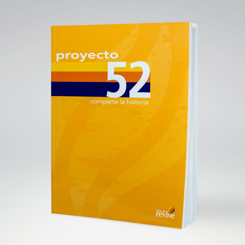 Project 52 - Spanish Edition