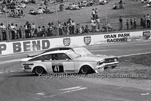 Oran Park 24th August 1980 - Code - 80-OP24880-026