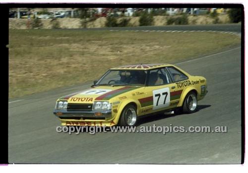 Amaroo Park 6th April 1980 - Code - 80-AMC6480-033