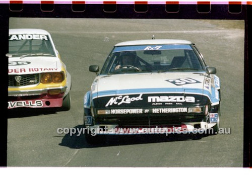 Amaroo Park 10th August 1980 - Code - 80-AMC10880-017