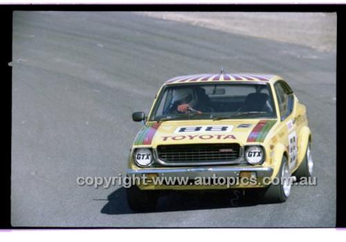 Amaroo Park 10th August 1980 - Code - 80-AMC10880-031