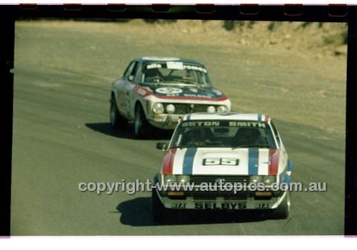 Amaroo Park 10th August 1980 - Code - 80-AMC10880-055