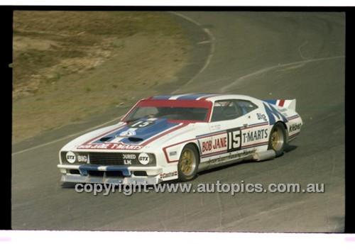 Amaroo Park 25th May 1980 - Code - 80-AMC25580-005