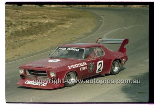 Amaroo Park 25th May 1980 - Code - 80-AMC25580-007