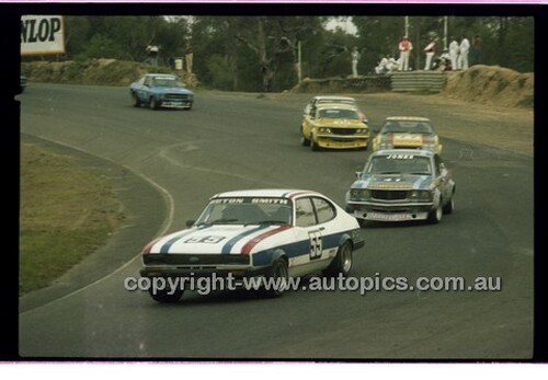 Amaroo Park 25th May 1980 - Code - 80-AMC25580-016