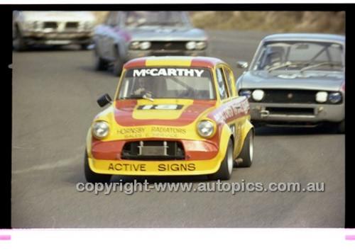 Amaroo Park 29th June 1980 - Code - 80-AMC29680-027
