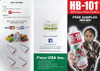 HB-101 Free Sample ($1 shipping & handling charges apply)