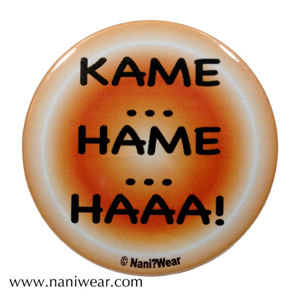 Dragonball Inspired Button: Kame Hame Ha