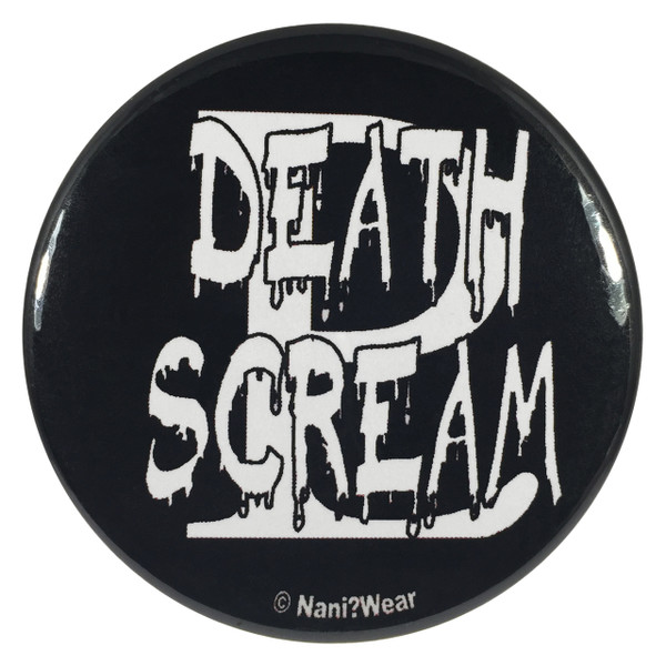 Sailor Pluto Death Scream Button
