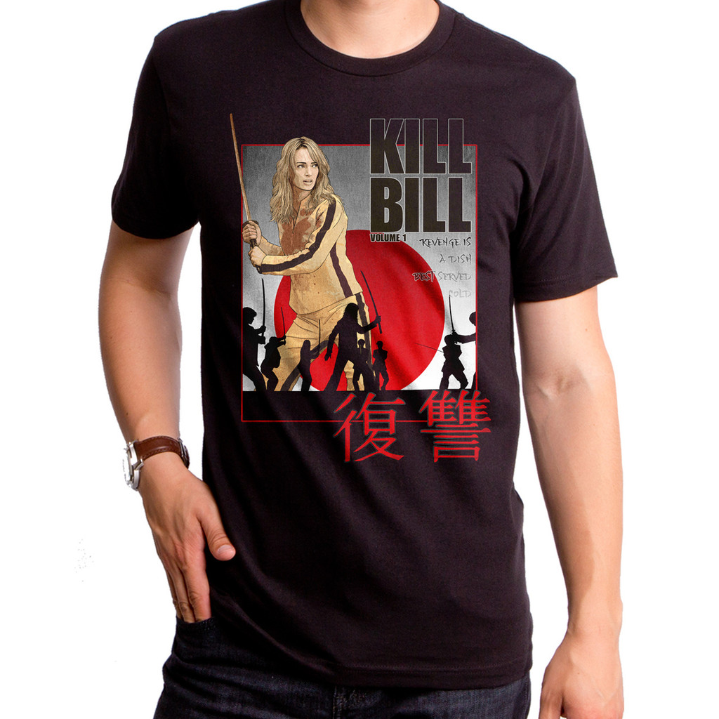 584112bc Movie T Shirts Cheap