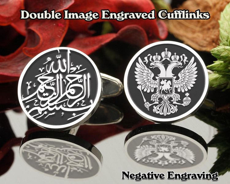 Bismallah and Double Headed Eagle Cufflinks - one of each design