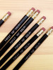 Treat Yo' Self Pencil 6 Pack