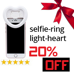 selfie-ring-light-heart-69622.1495037357.240.240.jpg