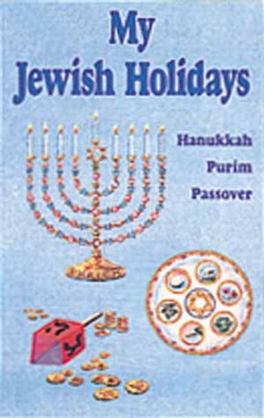 My Jewish Holidays Personalized Childrens Book