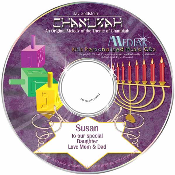 My Chanukah Personalized Kids CD