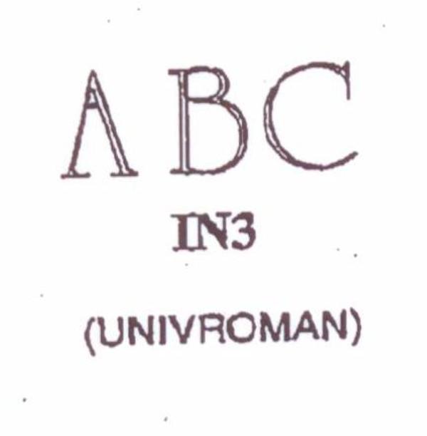 Wax Seal - IN3 Monogram