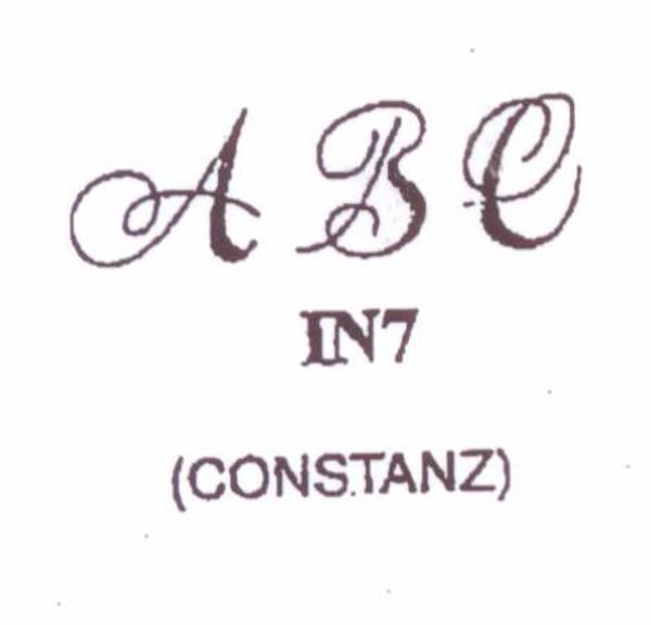 Wax Seal - IN7 Monogram