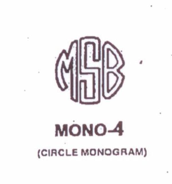 Wax Seal - Mono-4 - Monogram