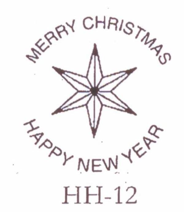 Design #HH-12