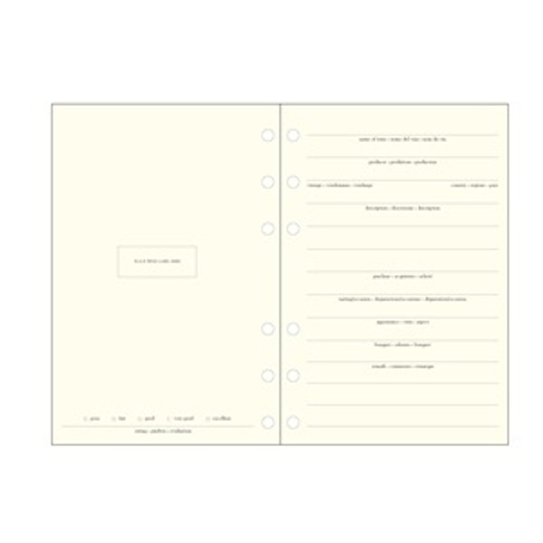 Interior pages of Wine Dossier. Ring-bound format. Keep it forever!