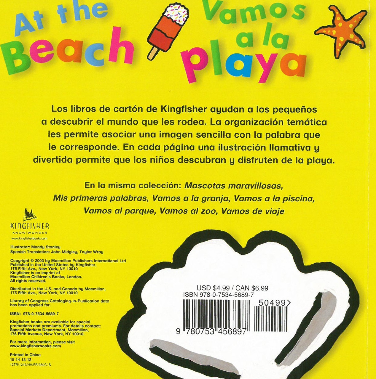 ... Books; Baby's First Words Bilingual (BSB)-30 ...