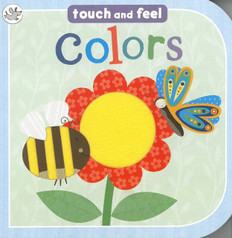 Colors Touch and Feel:  Little Learners (Board Book)