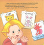 Who's New At School?: Fisher Price Little People (Paperback)