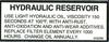 Hydraulic Reservoir 433269
