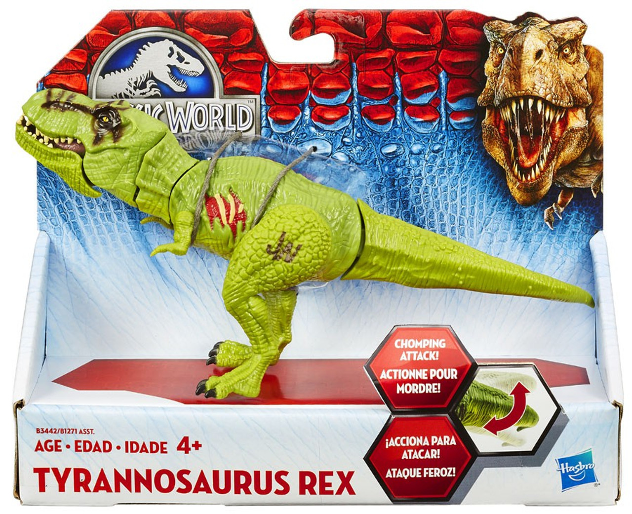 Jurassic World Bashers Biters Tyrannosaurus Rex 8 Action Figure