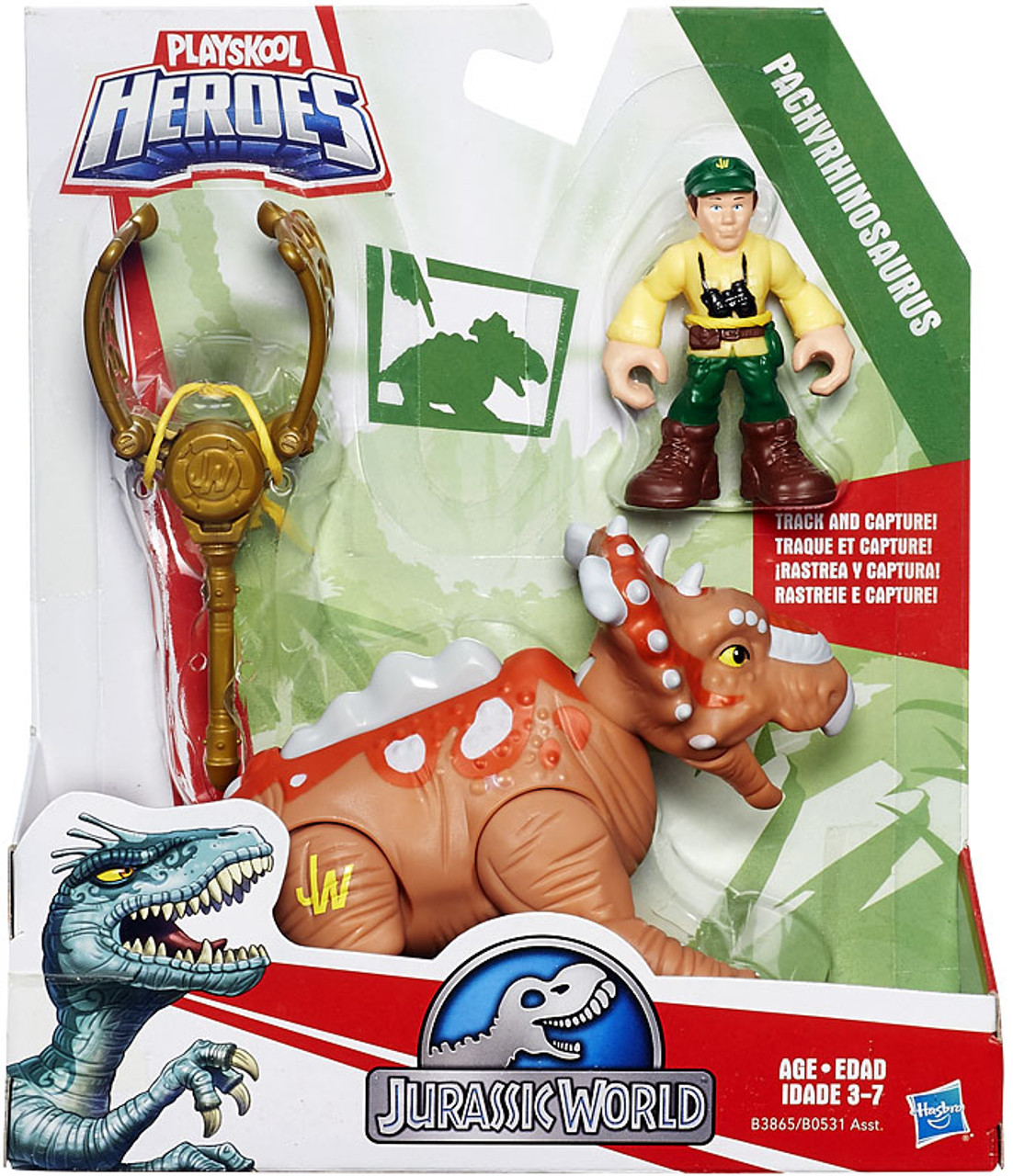 Playskool Heroes Juric World T Rex Figure 3