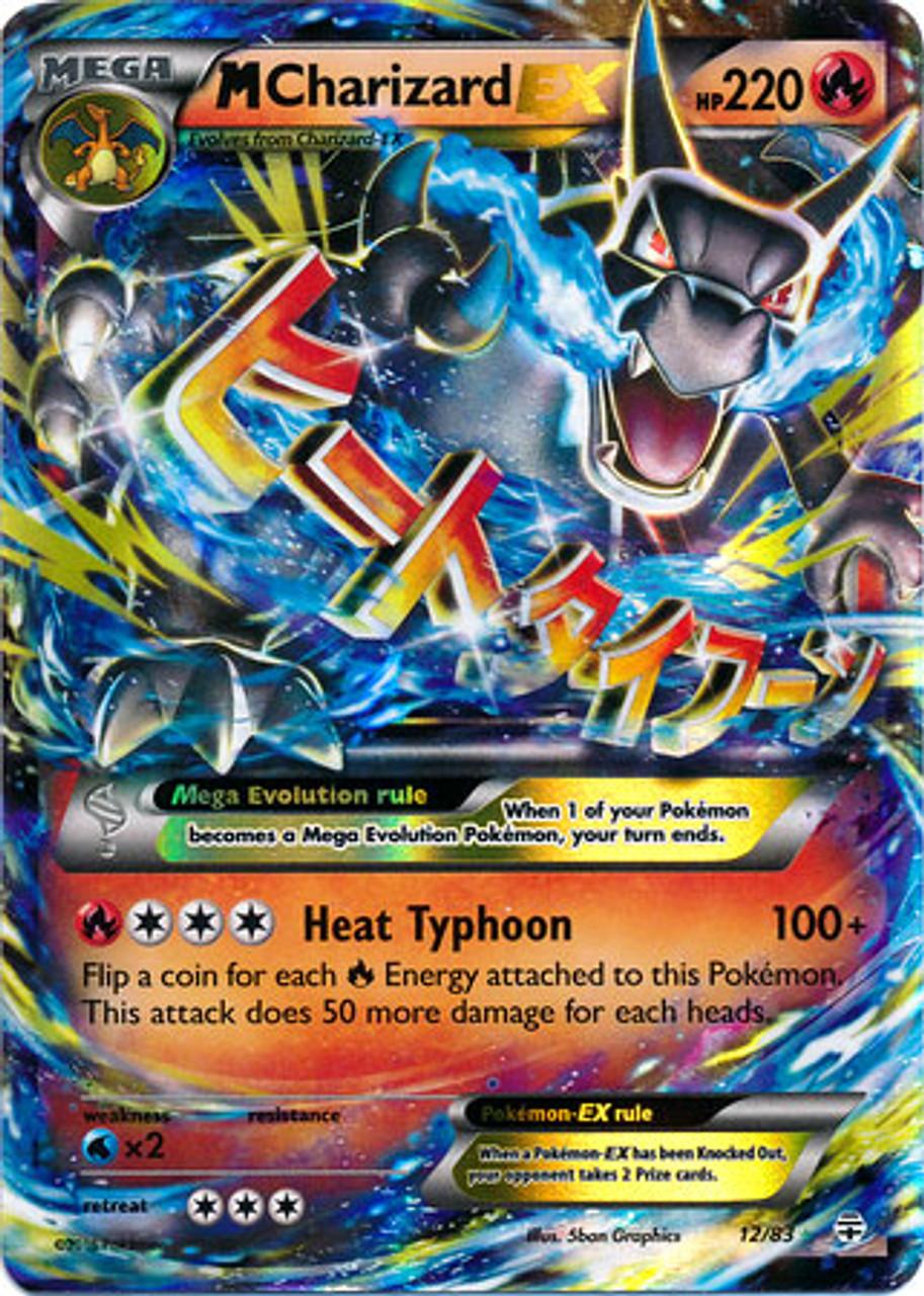pokemon x y generations single card ultra rare holo ex mega