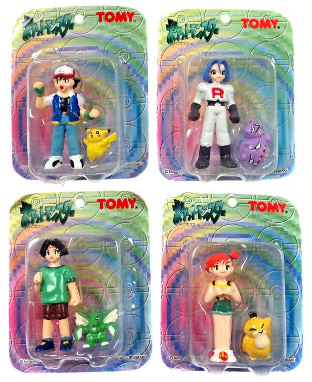Dragon Ball Z Set of 4 Micro Figures