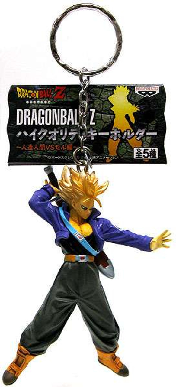 Dragon ball z good vs evil super saiyan future trunks 35 keychain dragon ball z good vs evil super saiyan future trunks 35 inch keychain publicscrutiny Gallery
