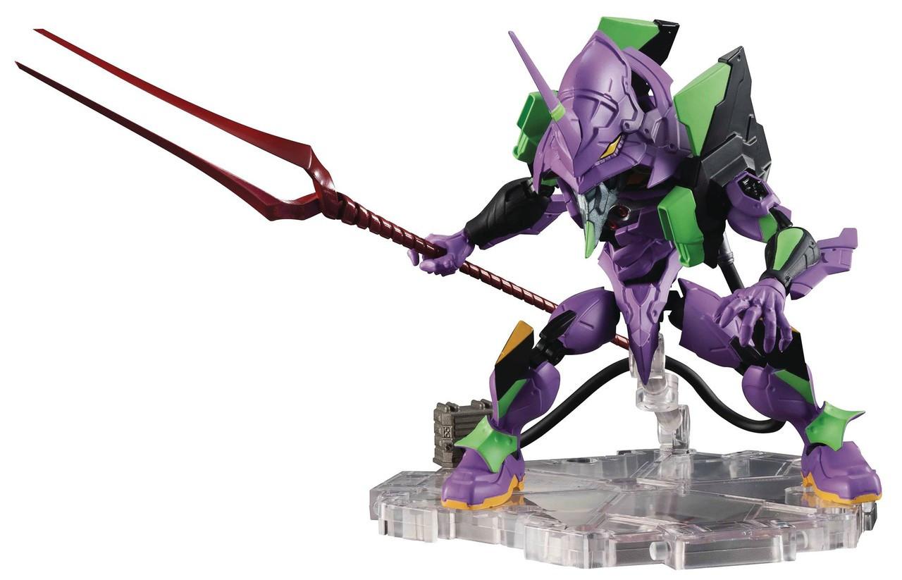 Neon Genesis Evangelion NXEDGE Eva Unit-01 3.9 Action Figure TV ...