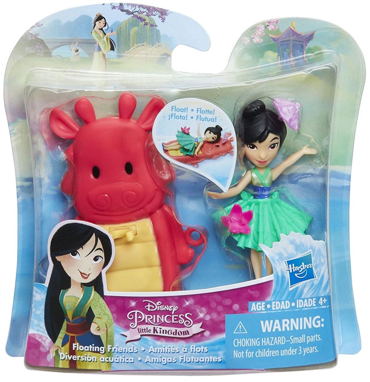 Disney Princess Little Kingdom Mulan Bath Toy