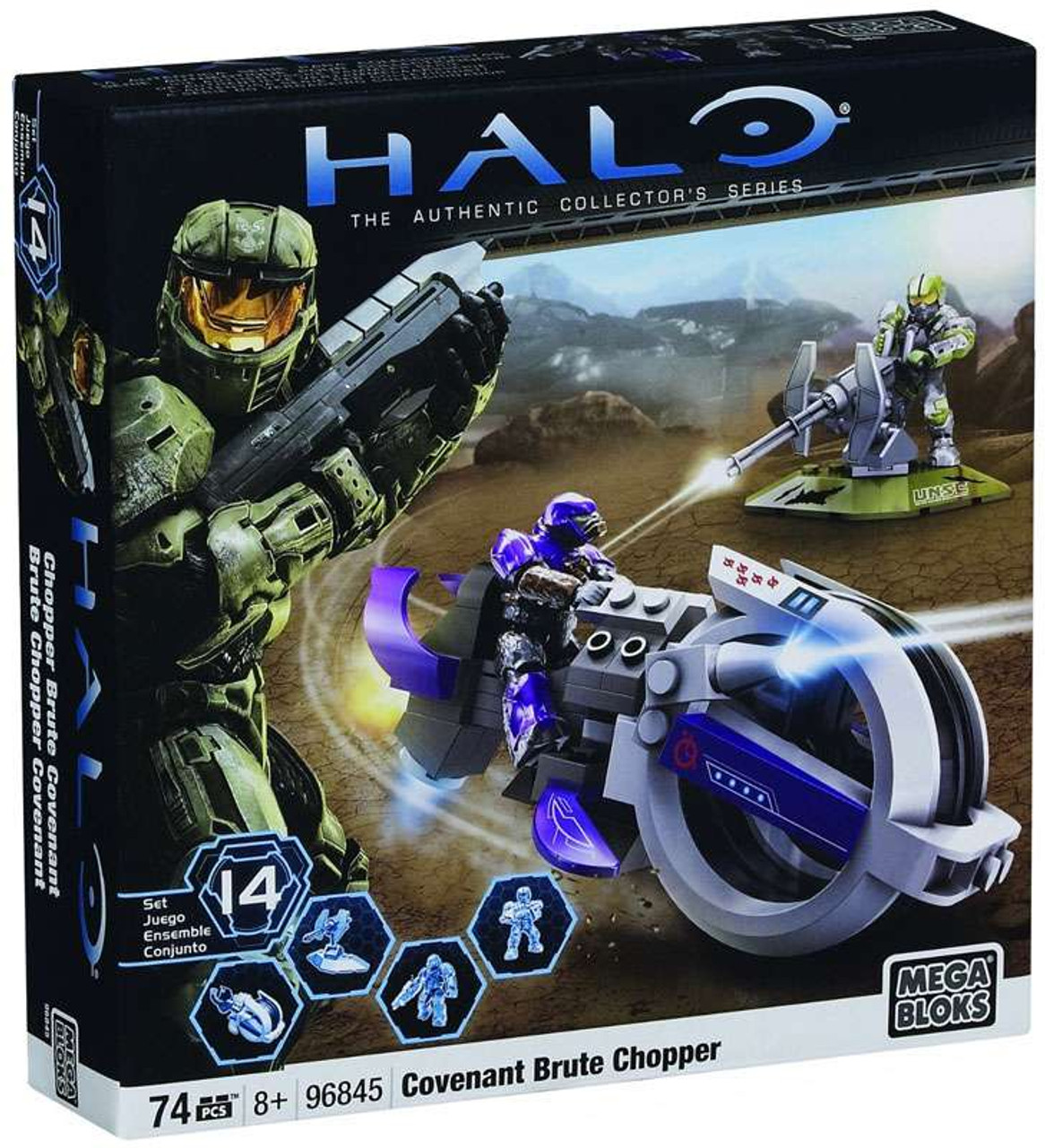 Mega Bloks Halo The Authentic Collector's Series Covenant Brute Chopper Set #96845