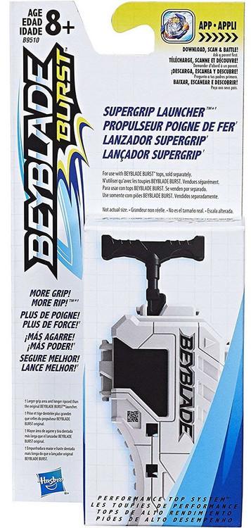 Hasbro Beyblade Burst Supergrip Long Launcher