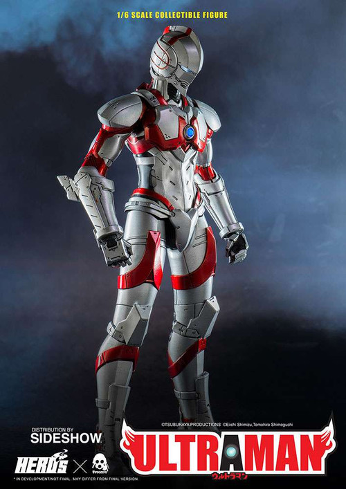 Ultraman Suit Collectible Figure