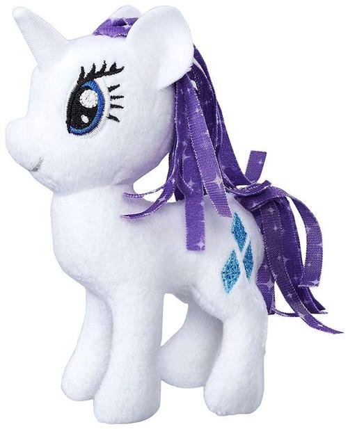 My Little Pony Rarity 5 Plush Hasbro Toys - Toywiz-6523