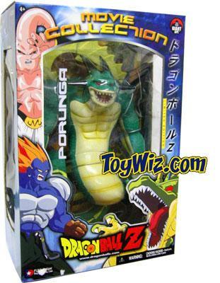 Dragon Ball Z Series 10 Movie Collection Porunga 9 Action Figure Jakks Pacific
